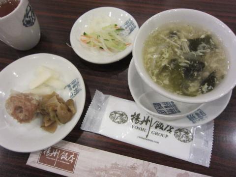 揚州茶楼ma85