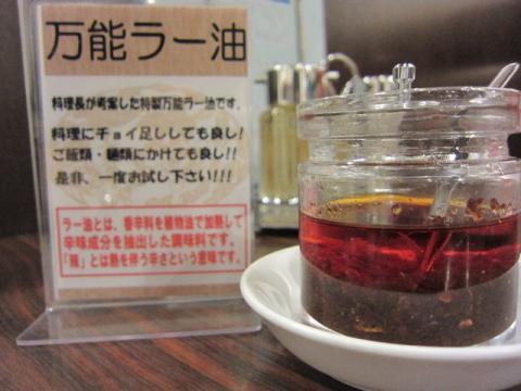 揚州茶楼ma84