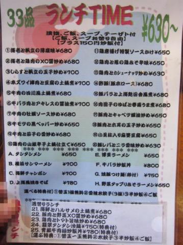 心龍ma51