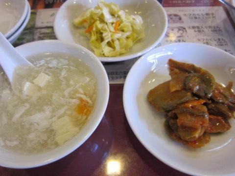 四五六菜館別館ma52