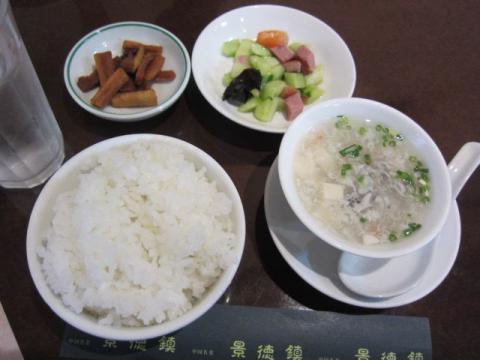 景徳鎮本店m32