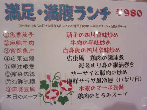 重慶飯店別館m51