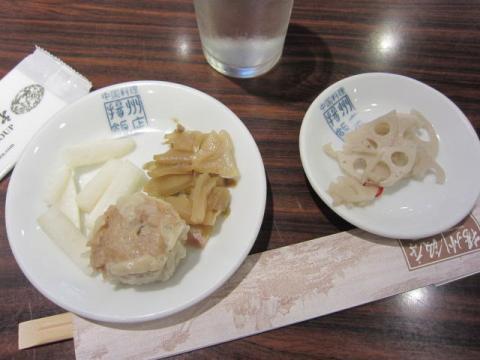 揚州茶楼mb13