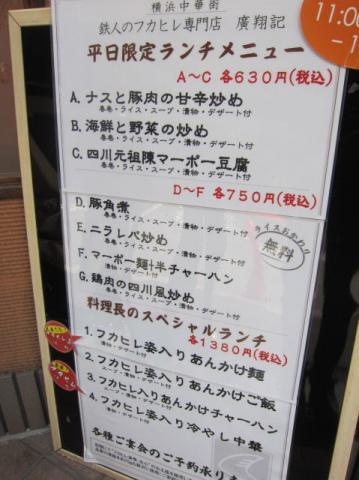 廣翔記本館m11