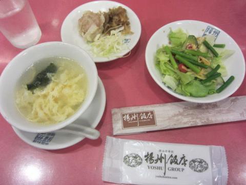 揚州飯店本店m53