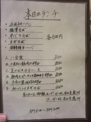 白鳳本館m11