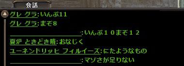 130306-06.jpg