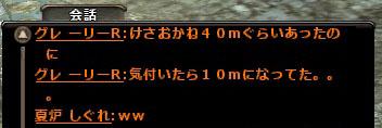 130419-08.jpg