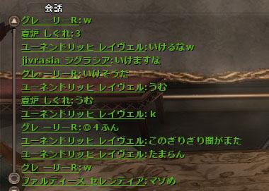 130425-08.jpg