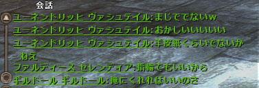130427-09.jpg