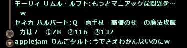 130718-08.jpg