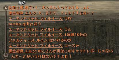 130728-02.jpg