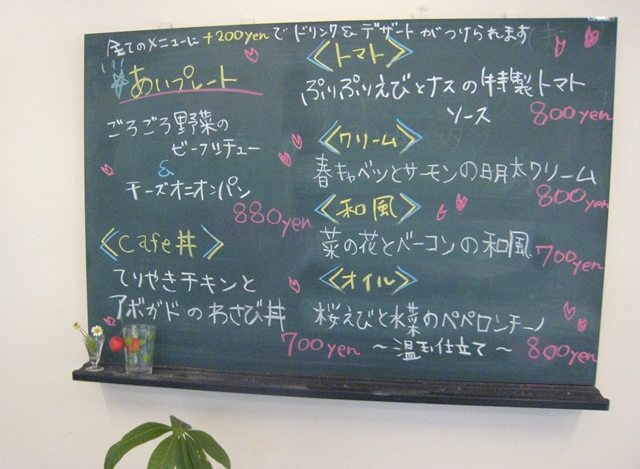 bakery&cafe あい