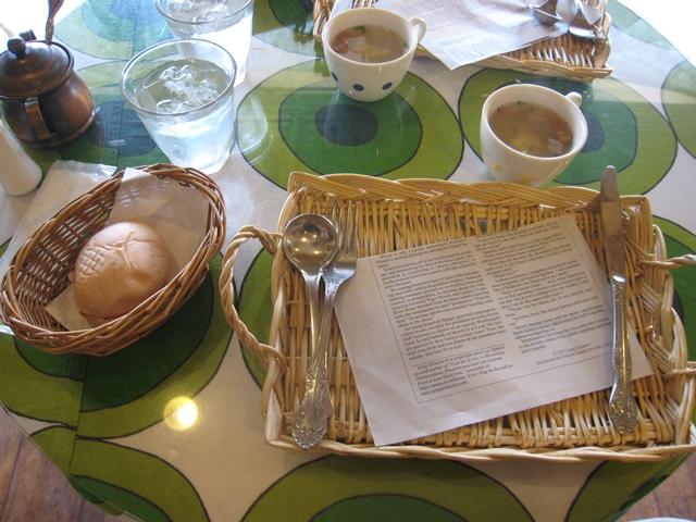 cafe jiji