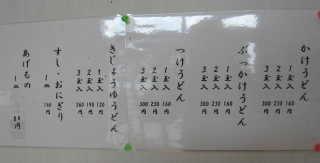 130412-1.jpg