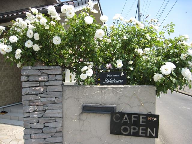 Tea room Ishikawa