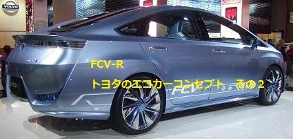 DSCF5844.jpg