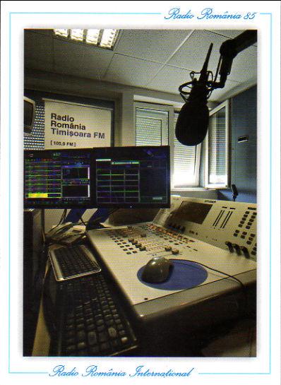 2013年11月3日 ロシア語放送受信 Radio Romania International