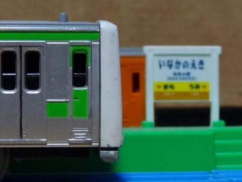 DSC00932-2_convert_20140112202852.jpg