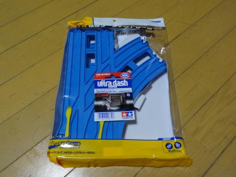 DSC11669_convert_20131212211453.jpg