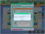 ブロンズチケット999枚への道②