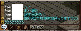 ありがとう^^b