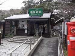 gokuraku15.jpg