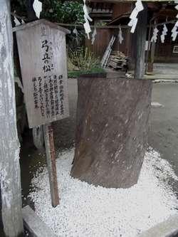 gokuraku5.jpg