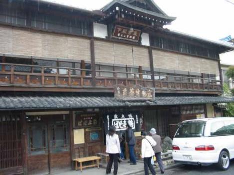 2-tsurukisoba00.jpg