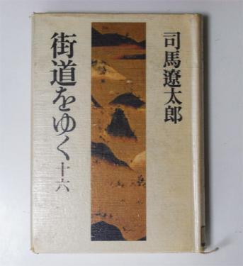 4-shiba-02.jpg