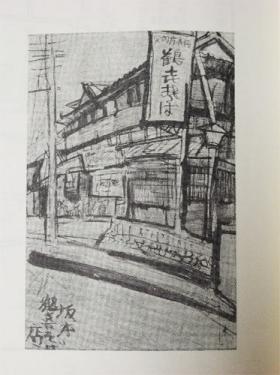 5-shiba-03.jpg