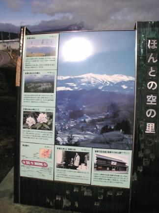 Image0301.jpg