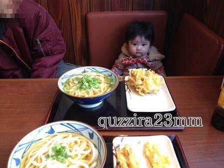初外食へ2