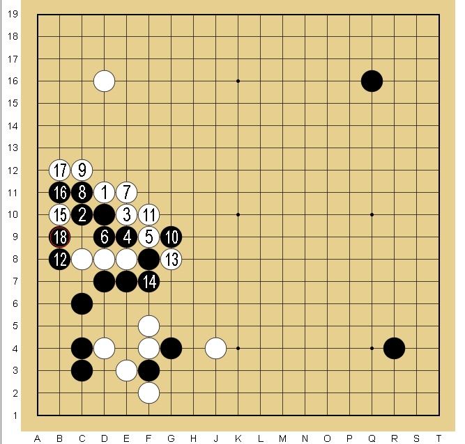 Baidu IME_2014-11-18_13-13-4