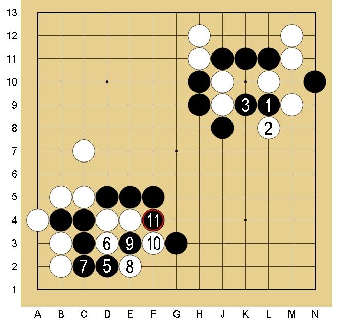 Baidu IME_2014-11-20_11-49-2