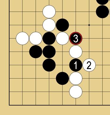 Baidu IME_2014-11-24_13-0-52