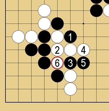 Baidu IME_2014-11-24_13-1-37