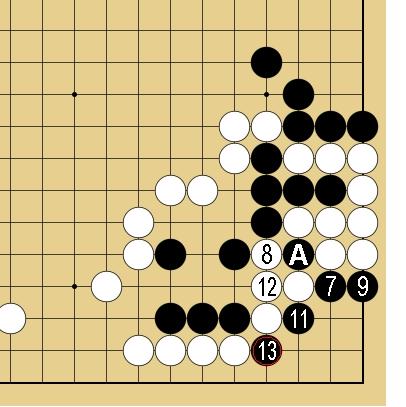 Baidu IME_2014-12-14_14-4-31