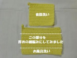 4_20130221171914.jpg