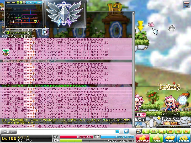 Maple130312_131315.jpg