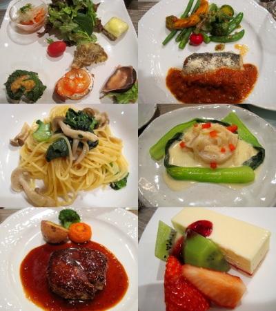 dinner_20110204222034.jpg