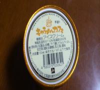 1387097810555縺ゅ>縺兩convert_20131215200950