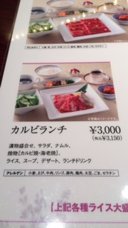 jojo menu