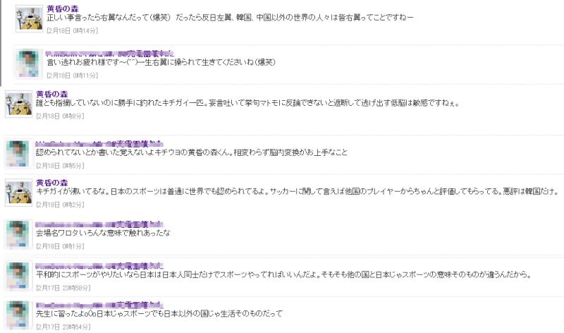 黄昏の森のブログ-u03