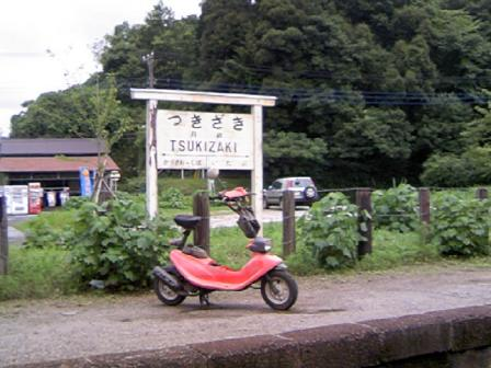 TS381133.JPG