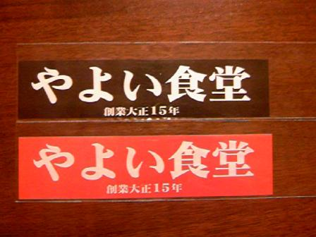 TS381440.JPG