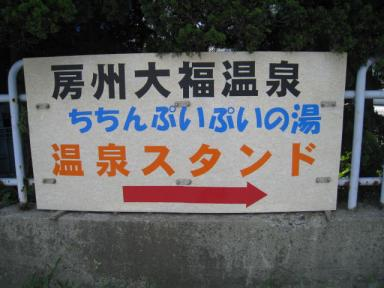 IMG_3006.JPG