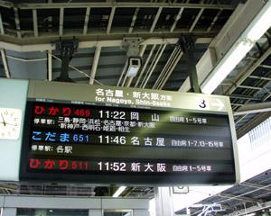 02_hikari469-01.jpg