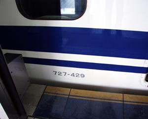 02_hikari469-03.jpg