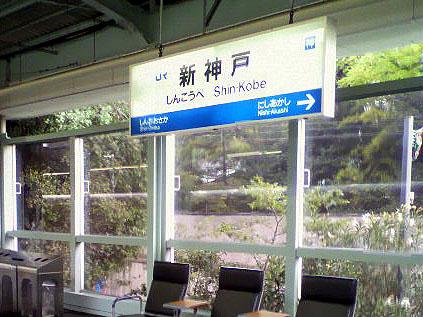02_hikari469-08.jpg